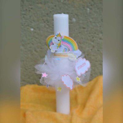 Lumanare botez personalizata unicorn curcubeu